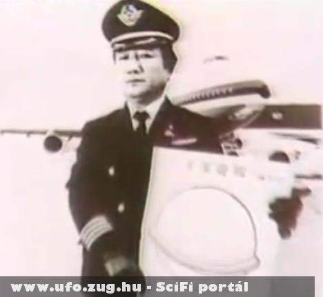 A JAL 1628-os járat és 1986