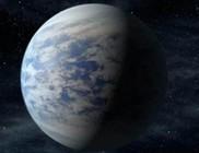 Ez lehet a Föld mása?!