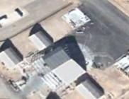 Ufo a google térképen?!