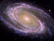 Titokzatos jelek egy távoli galaxisból