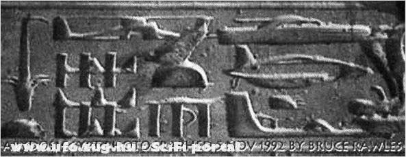 Hieroglifa