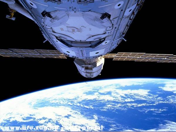 Egy satellit