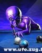 Ufo is tud bilcsizni