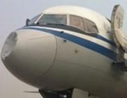 Különös ütközés: UFO csapódott a repülőhöz?!